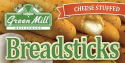 Green Mill Cheese Stuffed Breadsticks